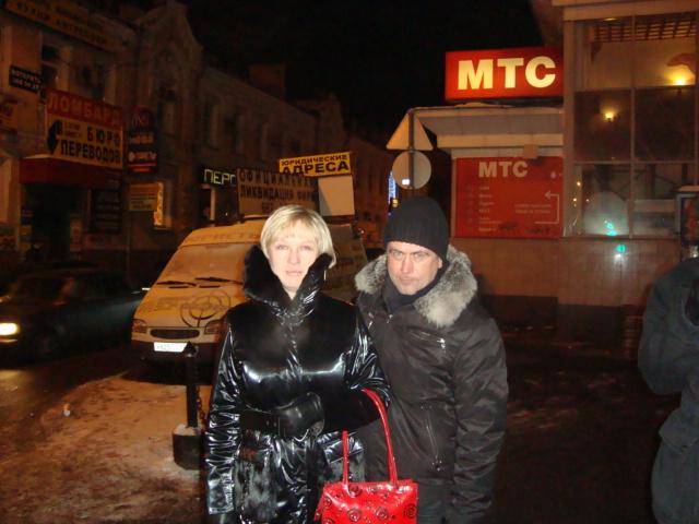 интернет магазины в инстаграме москва